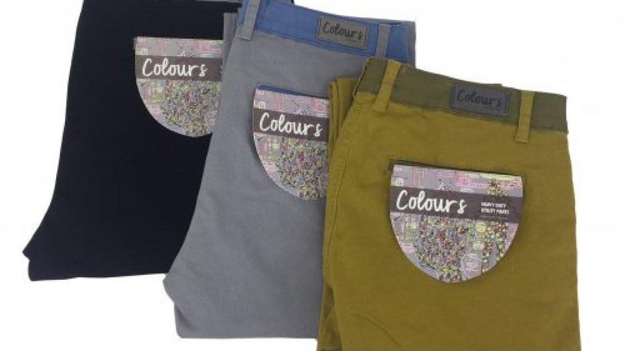 <ul>  <li>dual tone waistband</li>  <li>heavy duty stretch canvas</li>  <li>built in drawstring belt</li> </ul>